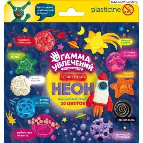 plastilin-10cv-fluorescentnyj-neon-gamma-uvlechenij