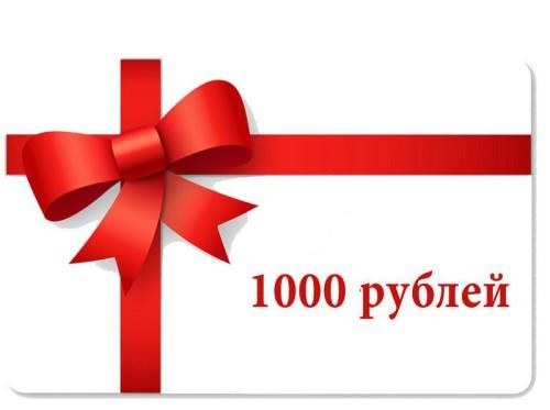 podarochnyj-sertifikat-1000