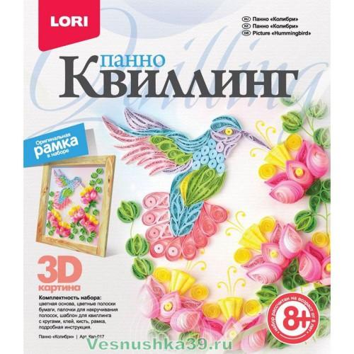kvilling-3d-ramka-lori-v-assortimente (1)