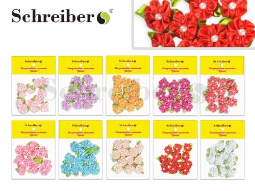 dekorativnye-tekstilnye-bantiki-cvetochki-nabor-v-assortimente (2)