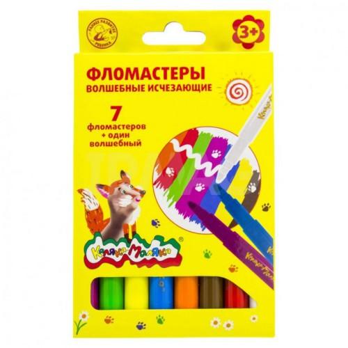 flomastery-volshebnye-ischezayushhie-7cv-kalyaka-malyaka