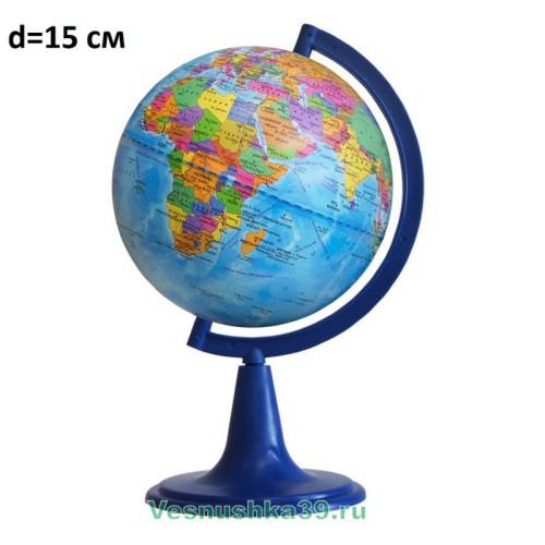globus-15sm-politicheskij
