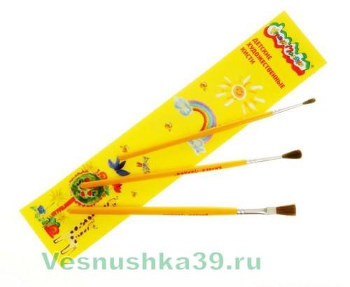 kisti-3sht-nabor-poni-belka-2-3-6-kalyaka-malyaka (1)