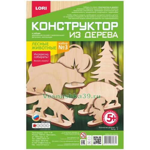 konstruktor-iz-dereva-a4-lori (1)