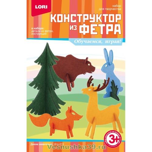 konstruktor-iz-fetra-lori (1)