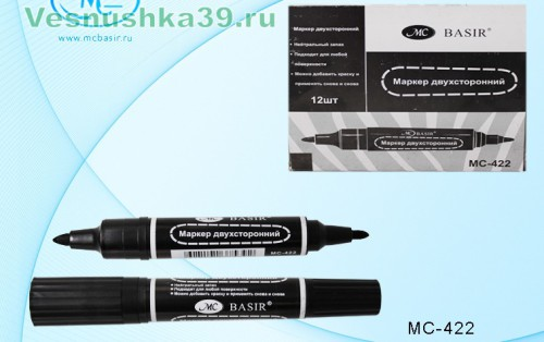 marker-dvuhstoronnij-basir