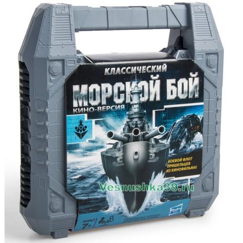 nastolnaya-igra-morskoj-boj (2)