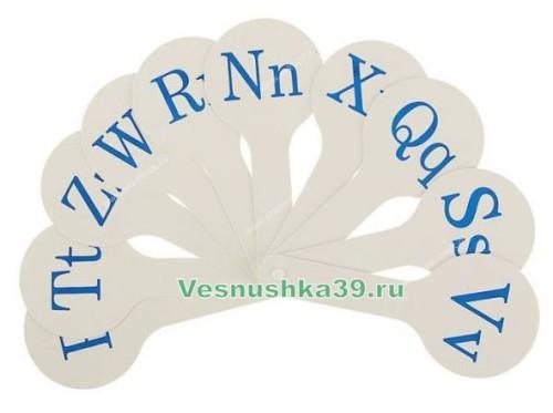 veer-glasnye-bukvy-anglijskij-yazyk (1)