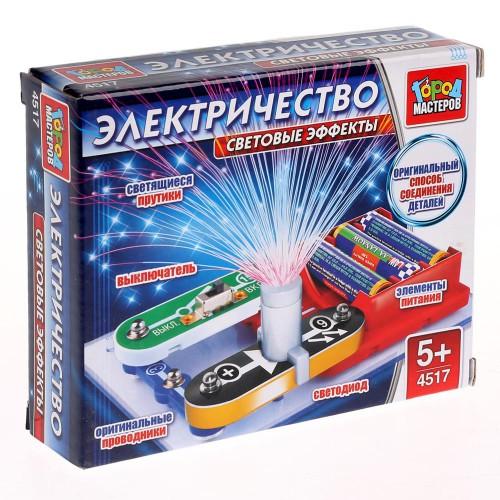 elektronnyj-konstruktor-gorod-masterov-svet (1)
