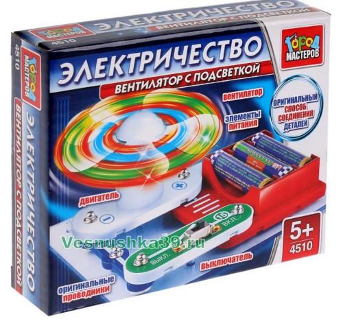 elektronnyj-konstruktor-gorod-masterov-ventilyator-disk (1)