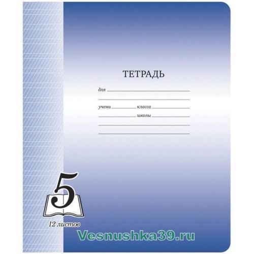 tetrad-12l-lin-chastaya-kosaya-karton (1)