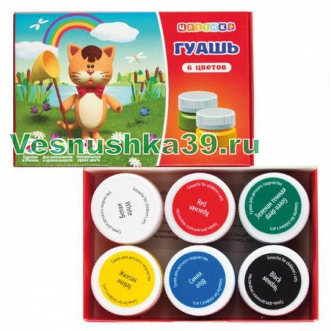 guash-fluorescentnaya-6cv-cvetiki (1)