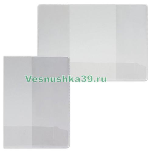 oblozhka-na-pasport-i-trudovuyu-knizhku-prozrachnaya (1)