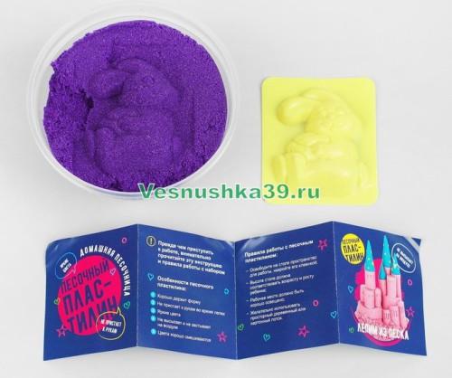 plastilin-pesochnyj-plastilin-250g-lori (1)