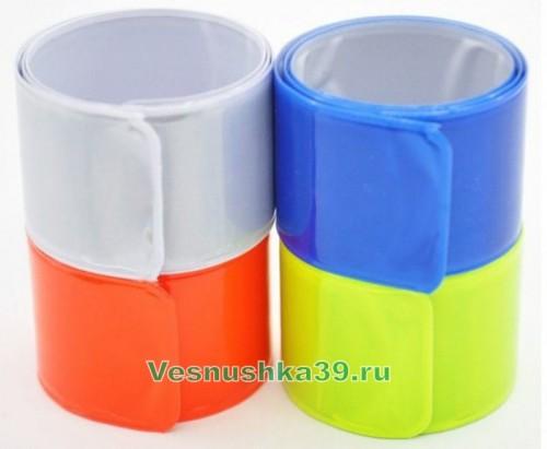 braslet-svetootrazhayushhij-1sht (1)