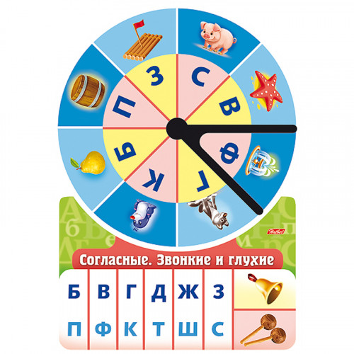 igra-obuchayushhaya-soglasnye-bukvy-a4