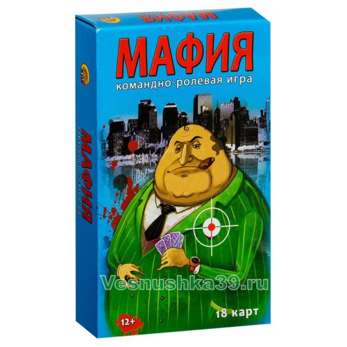 nastolnaya-igra-mafiya-2 (1)