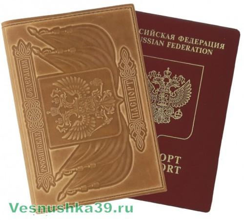 oblozhka-na-pasport-naturalnaya-kozha