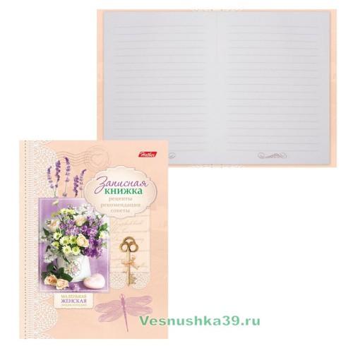 zapisnaya-knizhka-a6-160l-tverdaya-oblozhka-hatber (1)