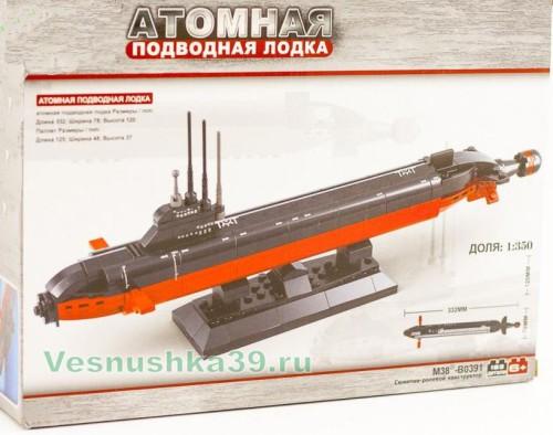 konstruktor-podvodnaya-lodka-193d (2)