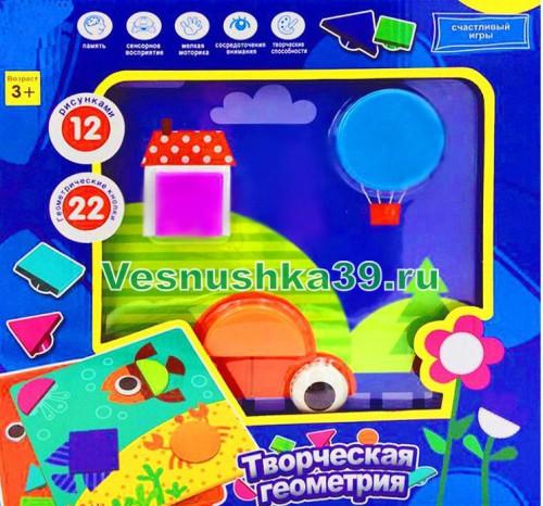 mozaika-tvorcheskaya-geometriya (1)