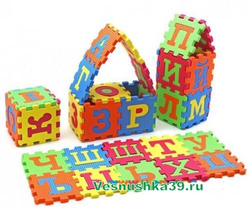 pazly-myagkie-dlya-malyshej-35elem-danko-toys (1)