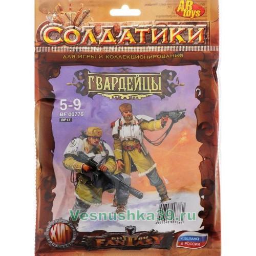 soldatiki-dlya-igry-i-kollekcionirovaniya-artoys (1)