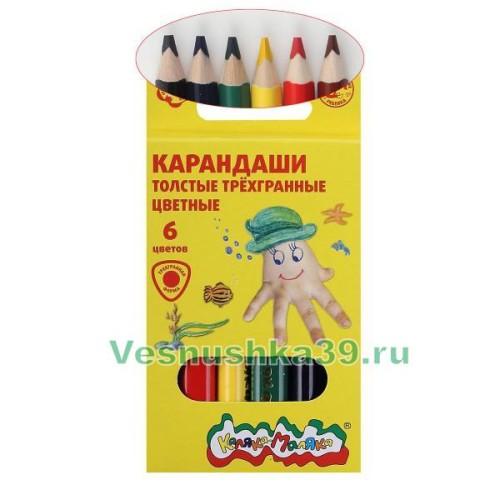 karandashi-cvetnye-tolstye-trehgrannye-6cv-kalyaka-malyaka (2)