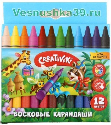 melki-voskovye-12sht-creativiki