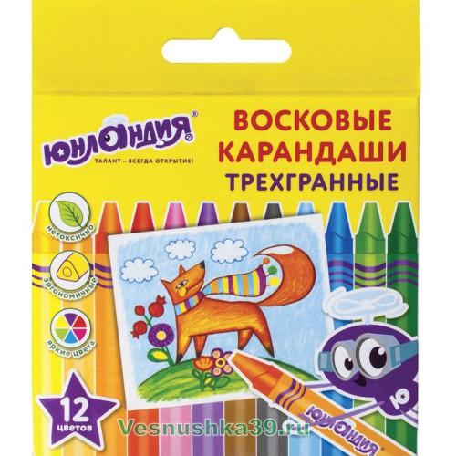melki-voskovye-trehgrannye-12sht-yunlandiya (1)