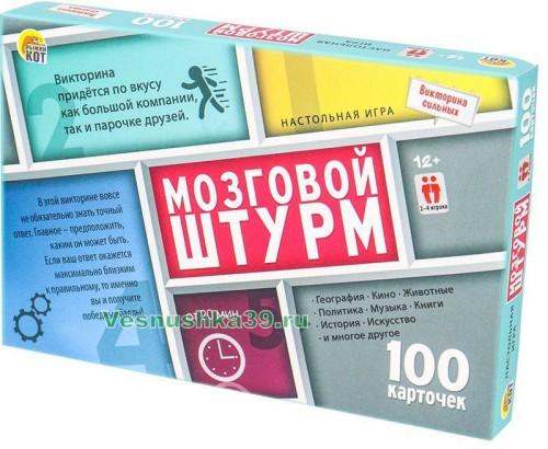 nastolnaya-igra-s-kartochkami-dlya-kompanii-ryzhij-kot-v-assortimente (1)
