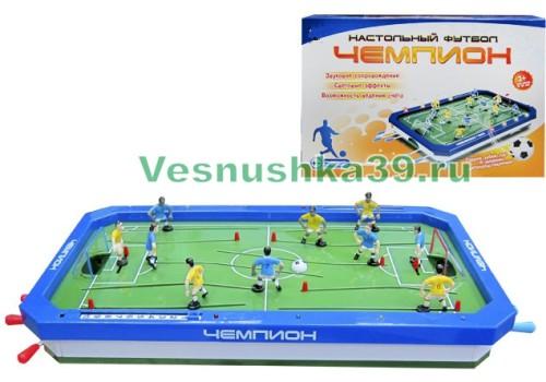 nastolnaya-igra-futbol-svet-zvuk-vedenie-scheta (1)