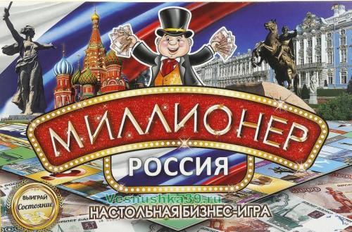 nastolnaya-igra-millioner-biznes-igra-mmmm (1)