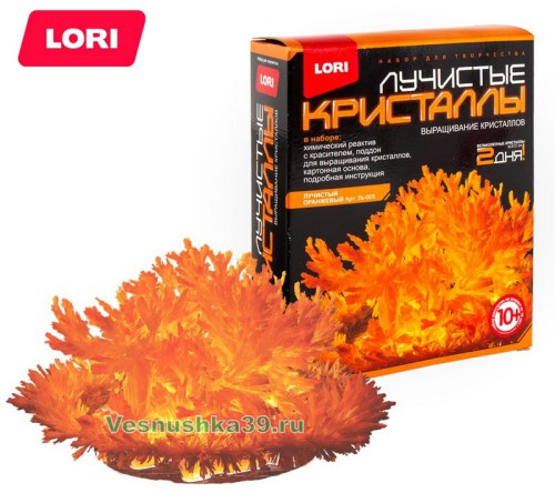luchistye-kristally (1)